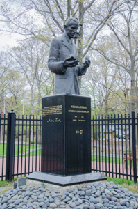Statue donated by the Repubic of Serbia to the Tesla Science Center at Wardenclyffe
